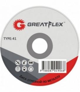 Круг отрезной по металлу Greatflex T41 115x1,0x22,2 мм